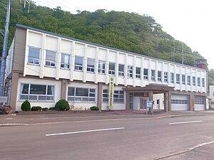 Kamoenai, Hokkaido - Kamoenai village office