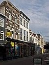 kampen oudestraat59
