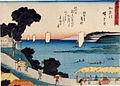 Kanagawa (5765350649).jpg