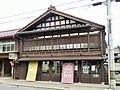 Kanno house,Sumita.jpg