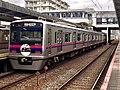 Keisei Series 3000 3033F Farewell Xiang Xiang Headmark in Sakura Station.jpg