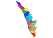 Kerala districts.png