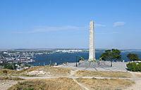 Kerch ObeliskOfGlory.jpg