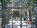 Key West FL HD Casa Caya Hueso gate01.jpg