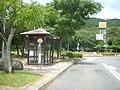 Kinryu-busstop.jpg