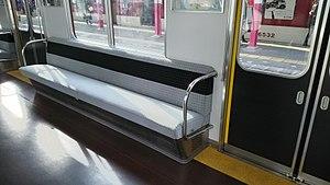 Kintetsu 6200 series - Image: Kintetsu 6200 6211Fseet