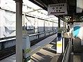 Kiryu Station IC card ticket gate 02.jpg
