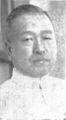 Kishiro Tomono.png
