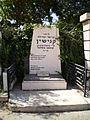 Knyszyn holocaust memorial.JPG