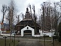 Kościół w Łososinie Dolnej.jpg