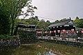 Kochi castle - 高知城 - panoramio.jpg