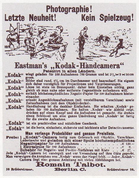 File:Kodak Handcamera Anzeige 1888.jpg