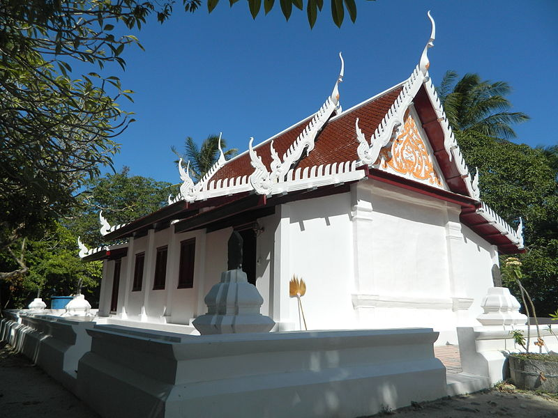 File:Koh Phangan, Thailand-WatPhuKhaoNai (3).JPG