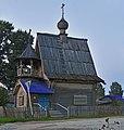 Konyovo Chapel 008 5056.jpg