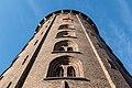Kopenhagen (DK), Runder Turm -- 2017 -- 1633.jpg