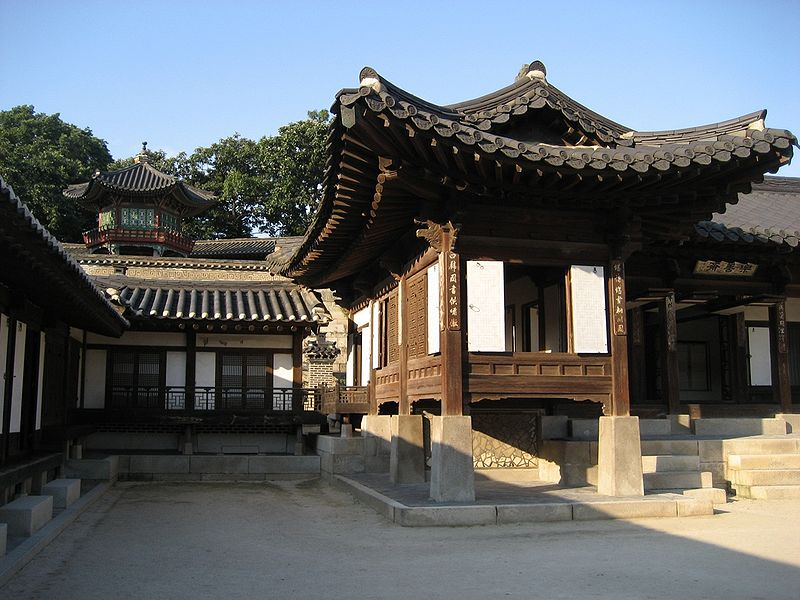File:Korea-Seoul-Changdeokgung-02.jpg