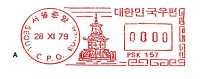 Korea stamp type D1A.jpg