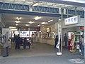 Kotoden-Kataharamachi-station1.jpg