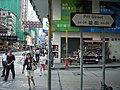Kowloon Pitt Street.jpg