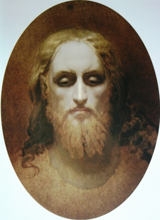 Kramskoy Head of Christ 1863 Petrozavodsk.jpg