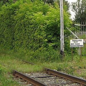Krasnoye-Sormovo-rail-access-gate-0324 (cropped).jpg