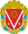 Kropyvnytskyi Raion gerb.png