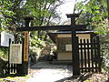 Kurama-dera nishimon.jpg