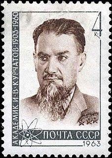 Igor Kurchatov Soviet nuclear physicist