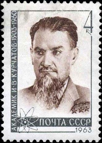 Igor Kurchatov - Image: Kurchatov Poststamp