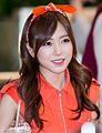Kwon Mina at a fansigning event, 28 June 2014.jpg