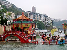 Kwum Yam Shrine longevity bridge.jpg
