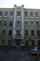 Kyiv Downtown 16 June 2013 IMGP1357.jpg