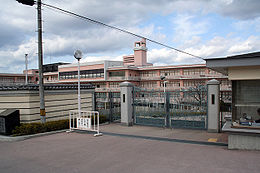 Kyoto girl's senior high school.jpg