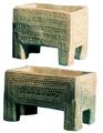 La Hoyako zeramikazko kutxak. Gasteizko Arkeologia Museoa.PNG
