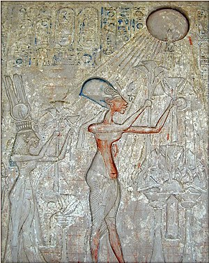 Aten - Pharaoh Akhenaten and his family adoring the Aten. Second from the left is Meritaten, who was the daughter of Akhenaten.