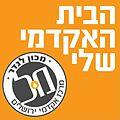 Lander Institute Israel.jpg
