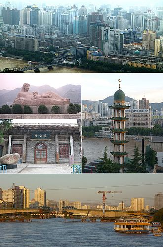 Lanzhou - Image: Lanzhou Montage