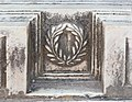 Laurel wreath cornice Forum Romanum Rome Italy.jpg