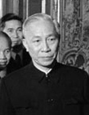 Lê Đức Thọ - Image: Le Duc Tho 1973