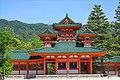Le sanctuaire shinto Heian-Jingu (Kyoto, Japon) (42164347905).jpg