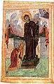 Leo patrikios praipositos sakellarios presents the Bible to the Virgin Mary.jpg