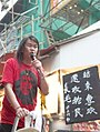 Leung Kwok-hung and April Fifth Action slogan at Hong Kong 1 July march 20040701.jpg