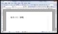 LibreOffice Writer zh-hans.png
