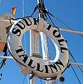 Life buoy.IMG 5326.JPG