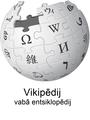 Livonian wikipedia.png