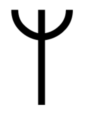 Snoldelev Stone - Image: Long branch m rune