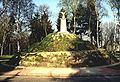 Lublin,kopiec,legionow,kso2002.JPG