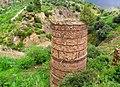 MINES DE BREIRA - panoramio.jpg