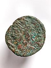 Bronze de Julien 98.14.203
