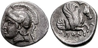 Pergamon - Coin of Orontes, Achaemenid Satrap of Mysia (including Pergamon), Adramyteion. Circa 357-352 BC